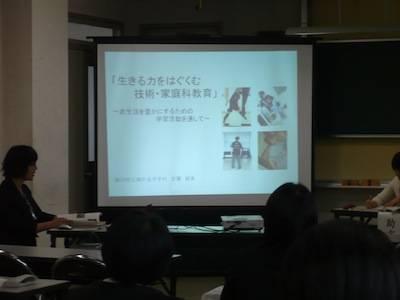 101126_k_naiyo6.JPG