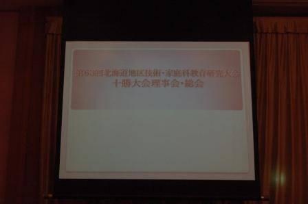 zendo2011-001.JPG