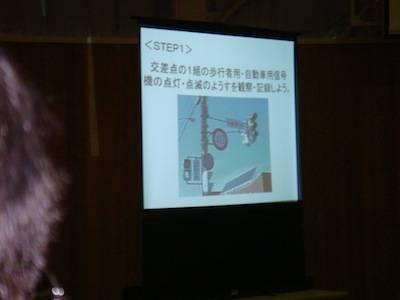 sorachi301.JPG